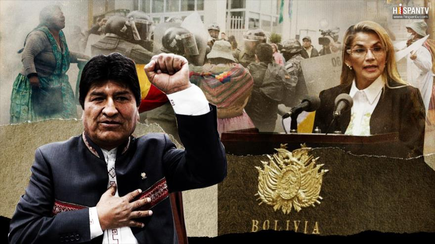 Bolivia II