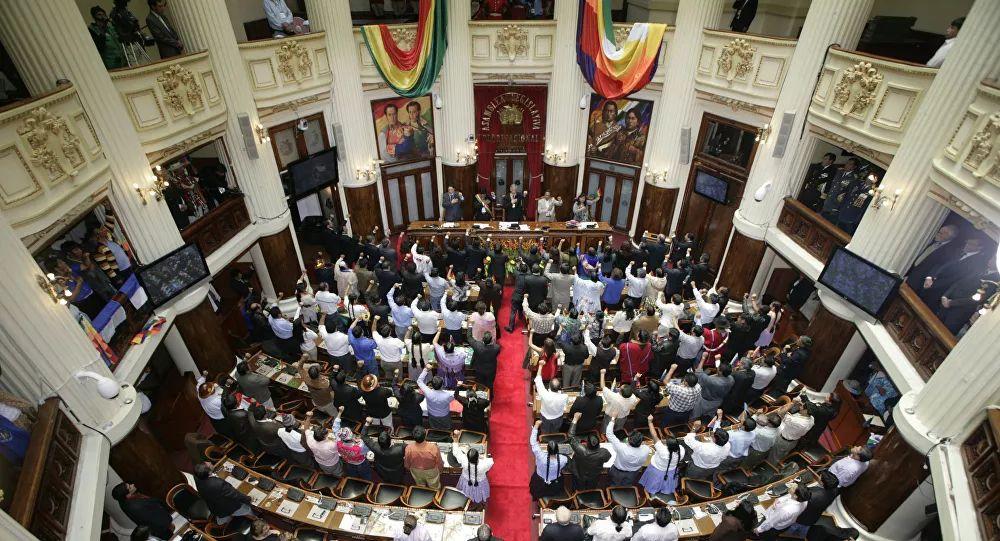 Parlamento Bolivia