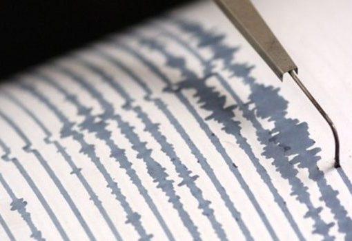 """< img src=""""https://www.la-notizia.net/terremoto"""" alt=""""terremoto"""""""