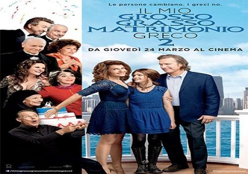 film il mio grosso grasso matrimonio greco 2