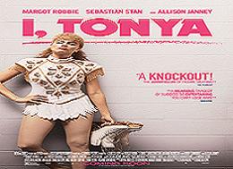 film tonya
