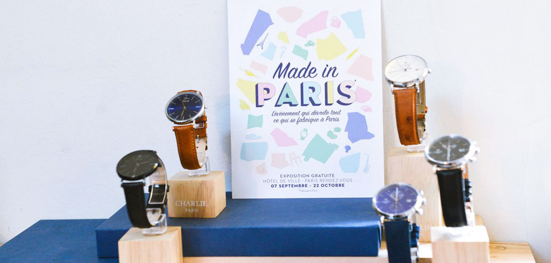 exposition_made_in_paris_hotel_de_ville