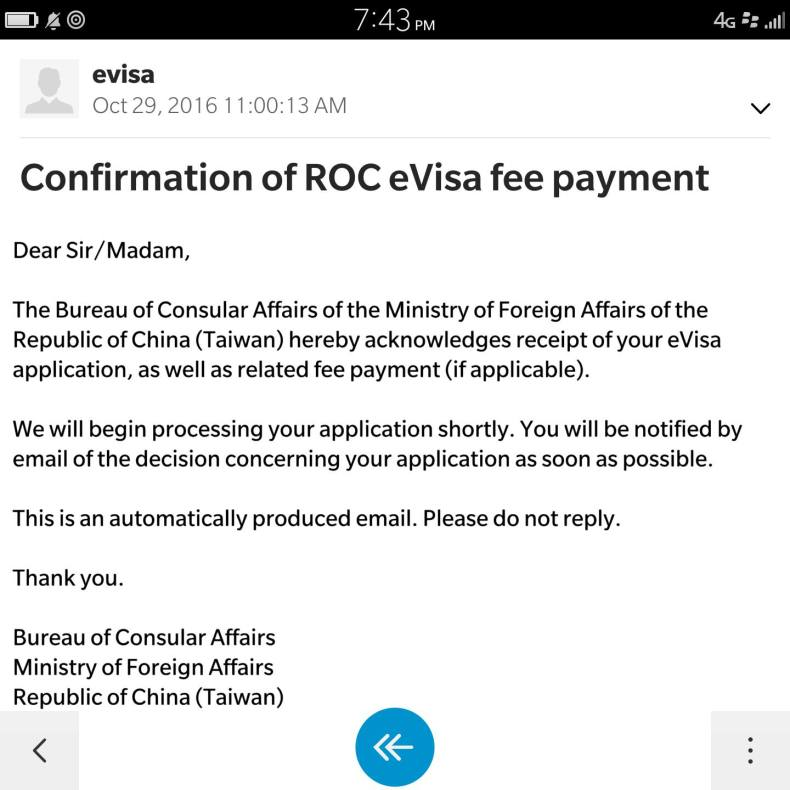 Email Notification for Taiwan eVisa Application