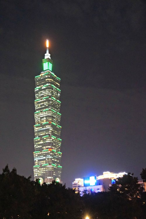 Taiwan Travel Guide - Taipei 101