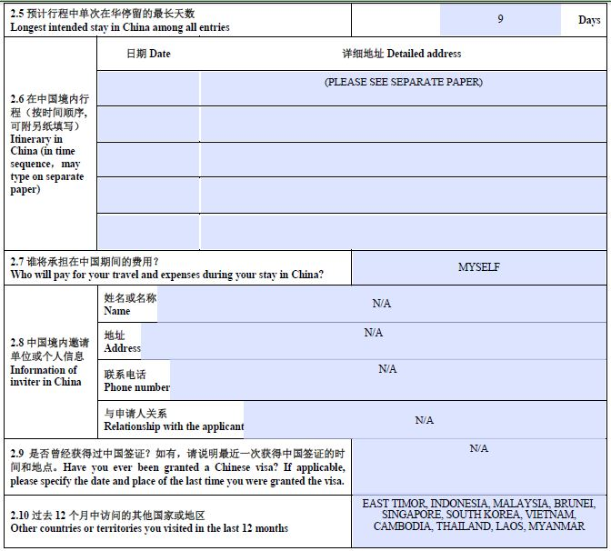 Super Detailed Guide on How To Apply Chinese Tourist Visa