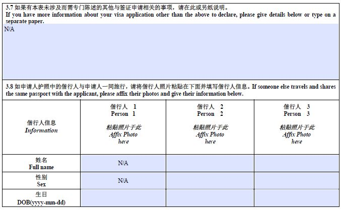 Super Detailed Guide On How To Apply Chinese Tourist Visa For Filipinos