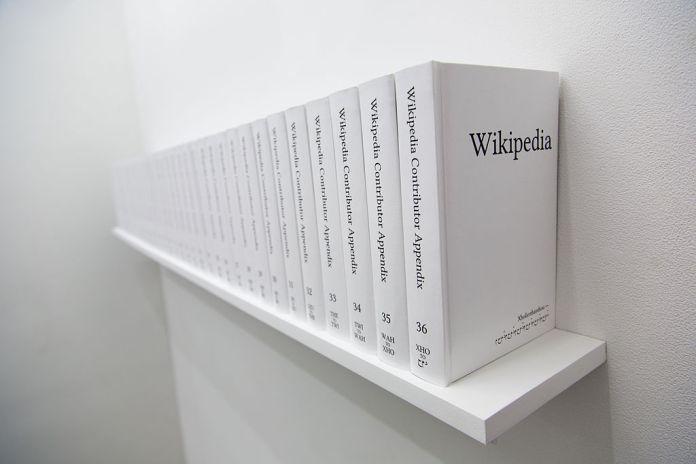 wikipedia printed books