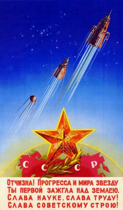 Conquest Conquest 02 Soviet space propaganda and Soviet propaganda spatial