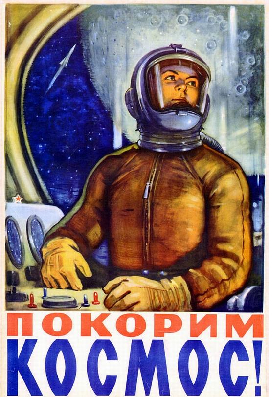 Conquest Conquest 05 Soviet space propaganda and Soviet propaganda spatial