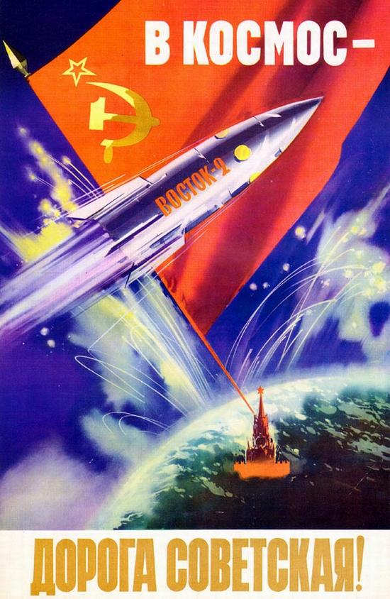 Conquest Conquest 08 Soviet space propaganda and Soviet propaganda spatial