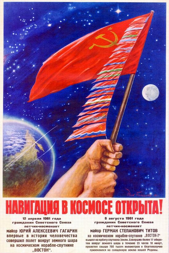 Conquest Conquest 09 Soviet space propaganda and Soviet propaganda spatial