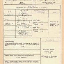 Formulaire d'immigration signé par l'équipage d'Apollo 11 de retour de la Lune