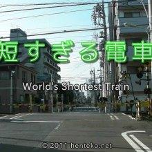 Des vidéos furieusement absurdes de choses étranges au Japon