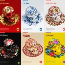 Des calaveras mexicaines, richement ornées des motifs traditionnels russes