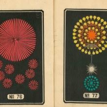 De riches catalogues de feux d'artifices japonais en haute résolution
