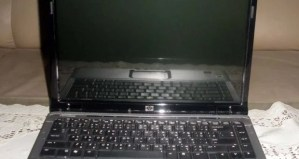 Hp Pavilion dv2000 Body Hing All Parts For Sale
