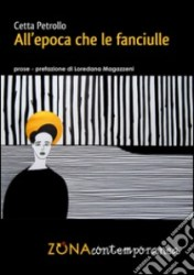 All'epoca che le fanciulle – Maria Concetta Petrollo