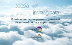 Premio Poesia Immaginata