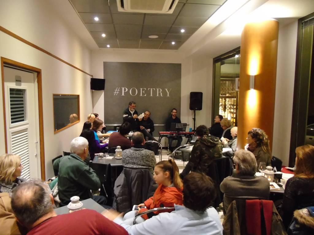 Presentazione dell'Antologia di Laboratori Poesia 11