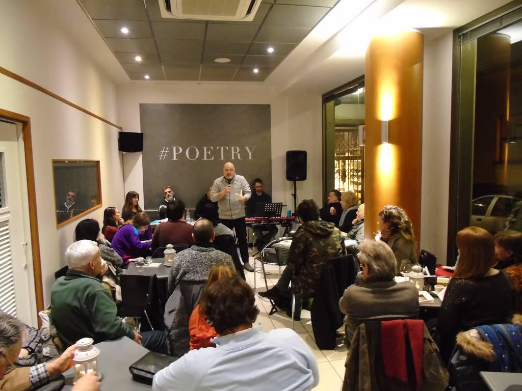 Presentazione dell'Antologia di Laboratori Poesia 8