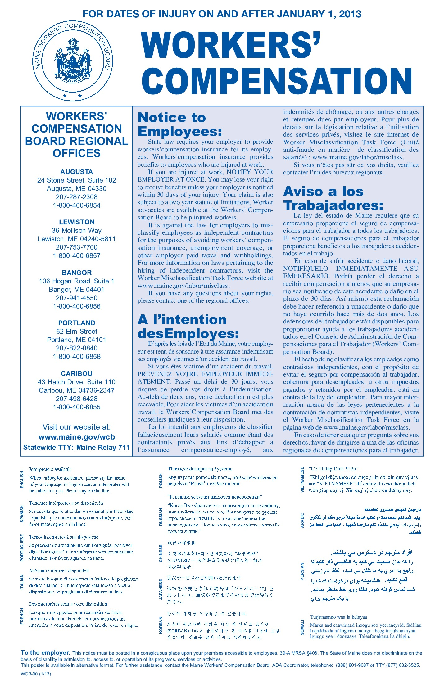 free maine maine workers compensation