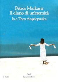 Il diario di un'eternità. Io e Theo Angelopoulos Book Cover