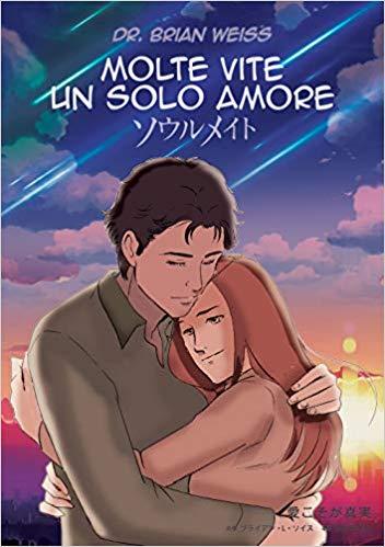 MOLTE VITE UN SOLO AMORE Book Cover