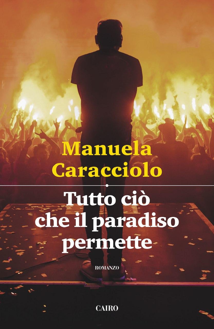 TUTTO CIO' CHE IL PARADISO PERMETTE Book Cover