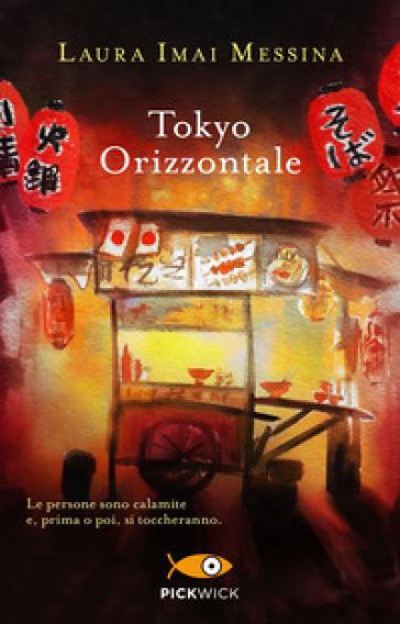 Tokyo orizzontale Book Cover