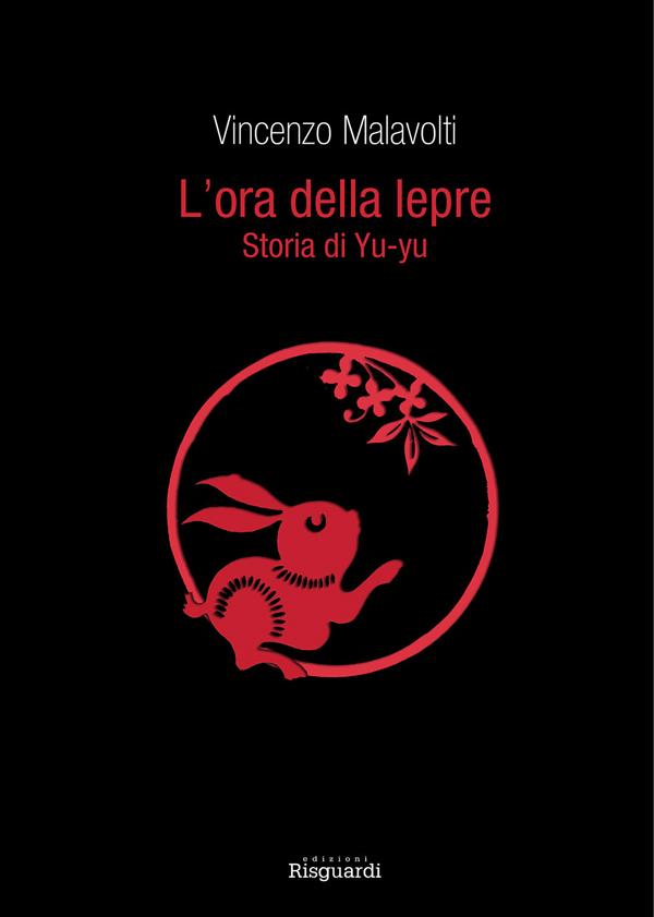 L'ora della lepre. Storia di Yu-yu Book Cover