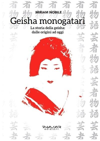 Geisha Monogatari - La storia della geisha: dalle origini ad oggi Book Cover