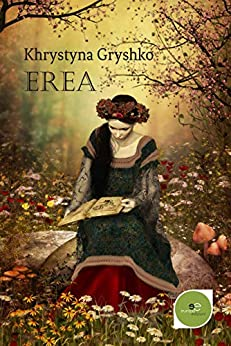 Erea Book Cover