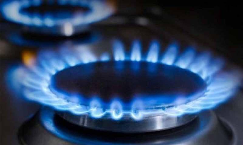 Resultado de imagen para El Gobierno empieza a definir cómo será la nueva tarifa de gas