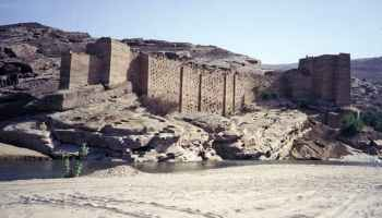 The Great Marib Dam
