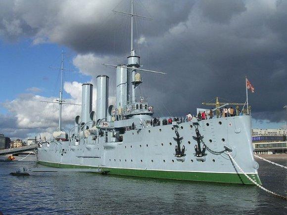 Crucero Aurora museo histórico flotante