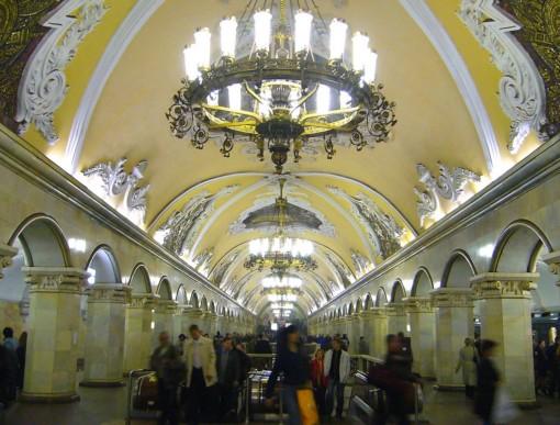 75º aniversario del Metro de Moscú 1