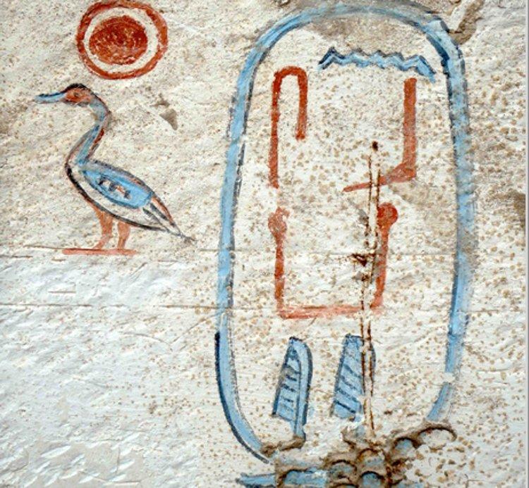 Seneb Kay,  nuevo faraón y nueva dinastía