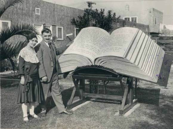 waynai-bible