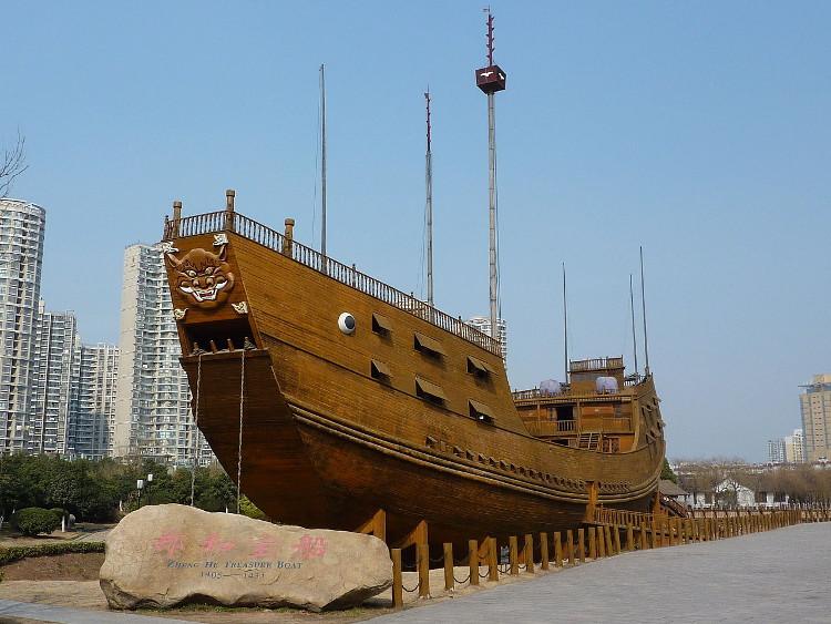 Baochuan impresionante barco chino Zheng He