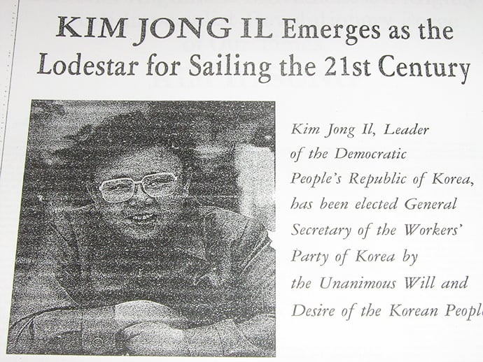 kim-jong-il-propaganda-dprk1