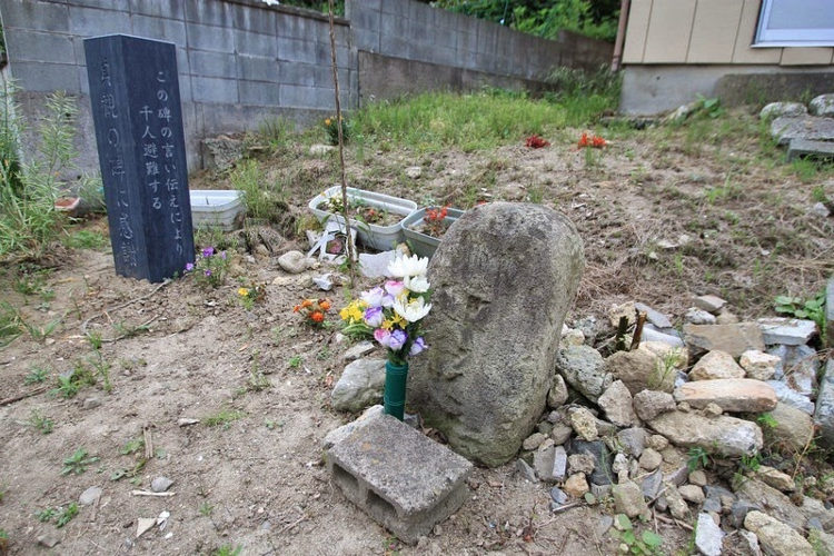 Advertencias contra tsunamis antiguas estelas japonesas