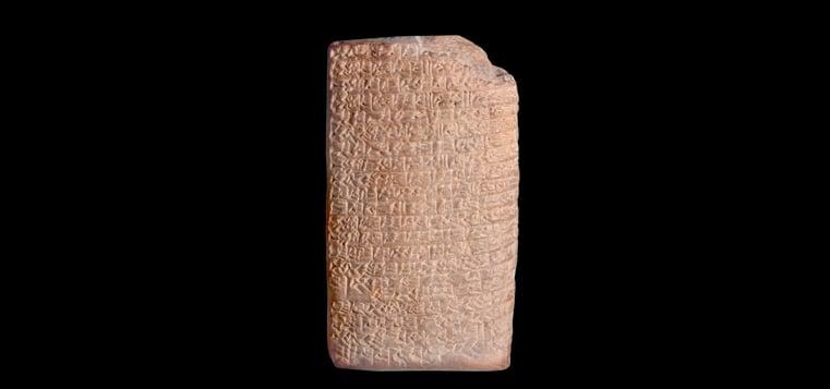 La tableta del Canto de Amor de Shu-Sin / foto Museo Arqueológico de Estambul