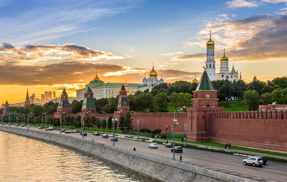La búsqueda de la legendaria gran Biblioteca Dorada perdida de los zares rusos