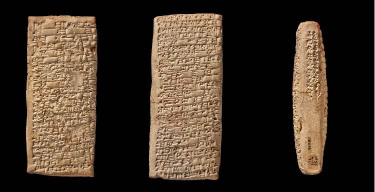 Tablilla de Ea-nasir, la primera reclamación documentada de la historia