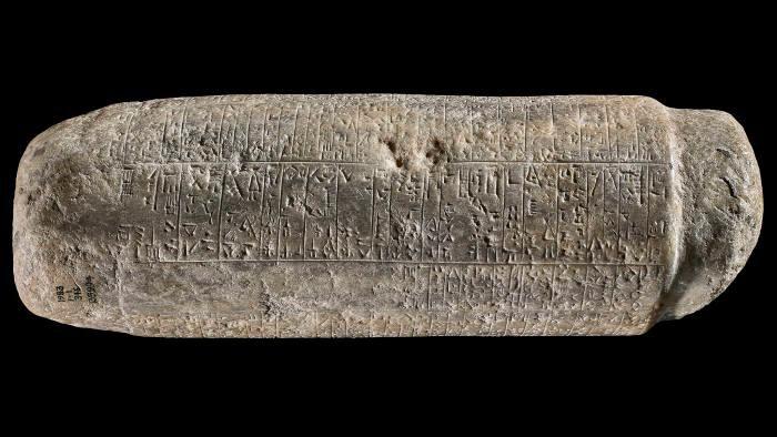 Un pilar mesopotámico de 4.500 años de antigüedad contiene la primera inscripción, recientemente descifrada, sobre disputas fronterizas