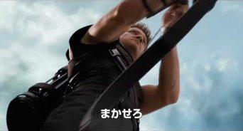 Trailer-japones-vengadores-7