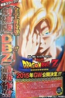 Nueva película de 'Dragon Ball Z' para 2015