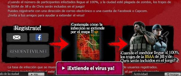 Resident Evil Remaster- Campaña