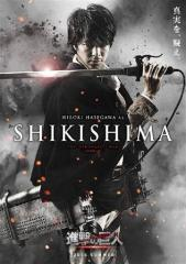 Ataque a los Titanes - Hiroki Hasegawa como Shikishima
