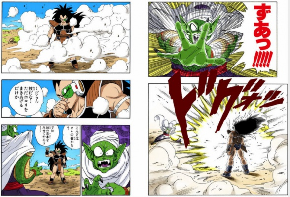 Dragon Ball Color 1